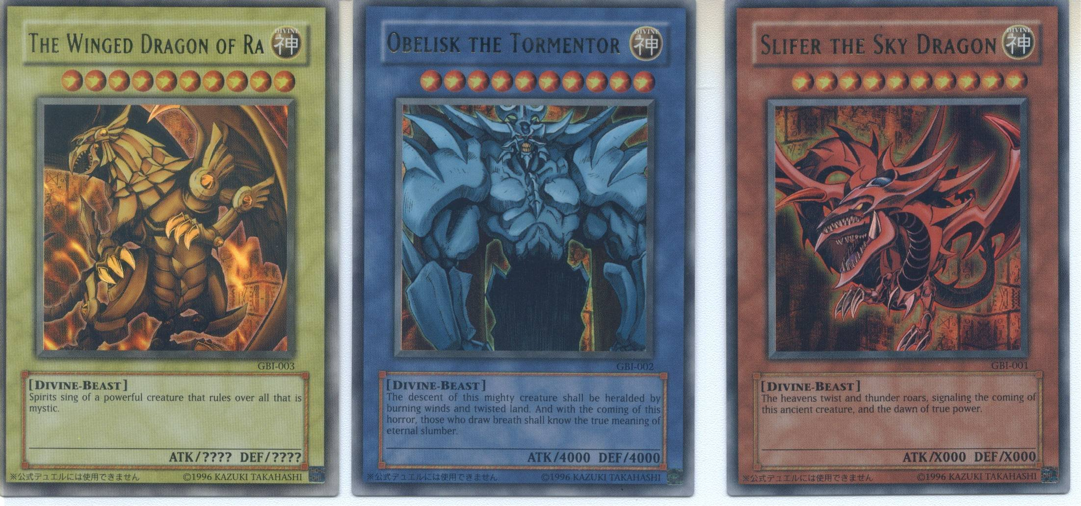 Yugioh God Cards Effects Egyptian god card merupakan 3